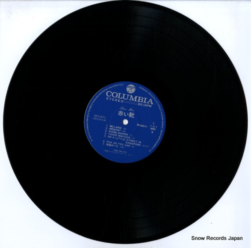 OKUDA, MUNEHIRO dance music / akai kutsu GES-3671 - disc