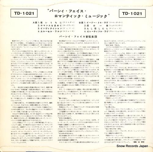 FAITH, PERCY percy faith plays romantic music TD-1021 - back cover