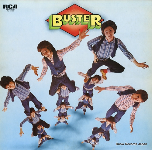 BUSTER buster RVP-6177 - front cover