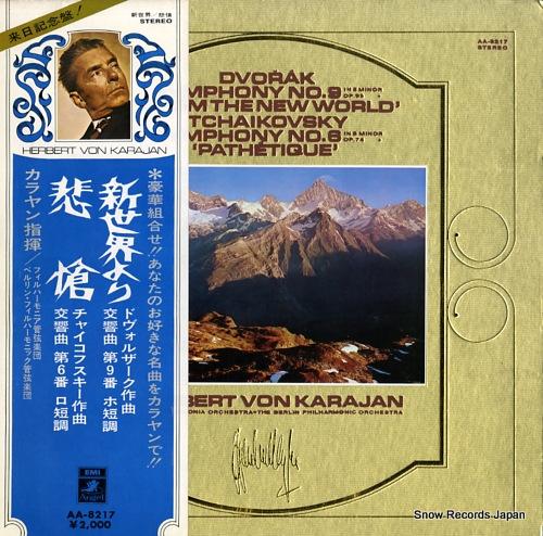 KARAJAN, HERBERT VON dvorak; symphony no.9 in e minor, op.95