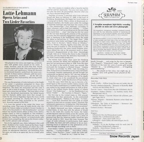 LEHMANN, LOTTE opera arias M60060 - back cover