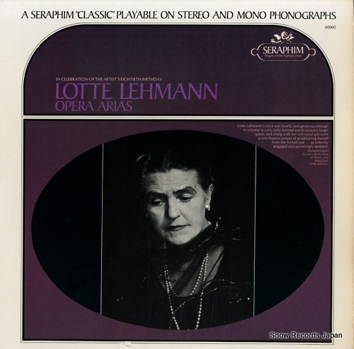 LEHMANN, LOTTE opera arias M60060 - front cover