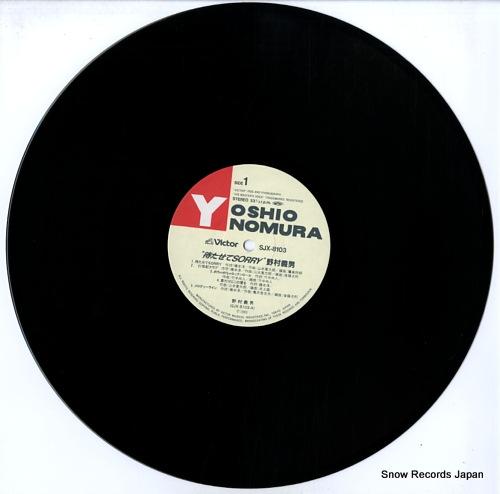 NOMURA, YOSHIO matasete sorry SJX-8103 - disc