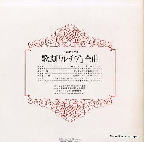 LEINSDORF, ERICH donizetti; lucia di lammermoor RGC-1099-100 - back cover