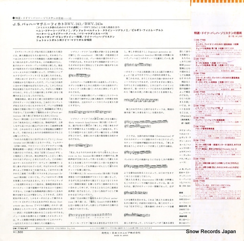 GONNENWEIN, WOLFGANG bach; magnificat OW-7795-KT - back cover
