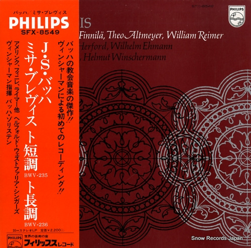 WINSCHERMANN, HELMUT bach; missa brevis in g minor & in g major SFX-8549 - front cover