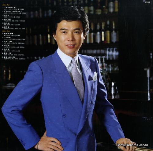 MORI SHINICHI brandy glass / yusen hit melody wo utau