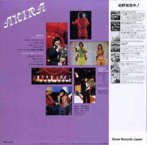 KAMIYA, AKIRA kamiya akira on stage CQ-7026 - back cover