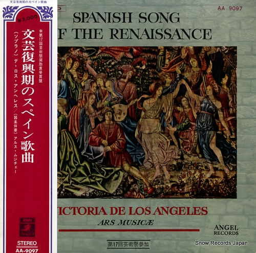 DE LOS ANGELES, VICTORIA spanish songs of the renaissance AA-9097 - front cover