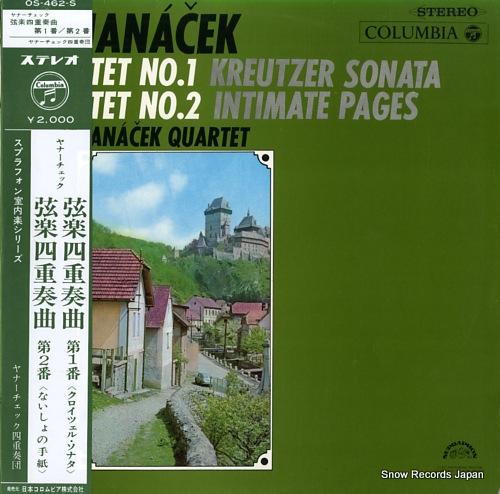 JANACEK QUARTET - janacek; quartet no.1 kreutzer sonata / no.2 intimate pages - 33T