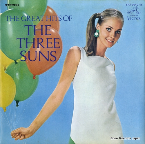 THREE SUNS THE - the great hits of the three suns - 33T