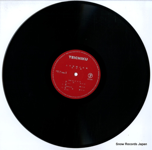 V/A kamigata rakugo daizenshu / higashi no tabi ABC-5-7 - disc