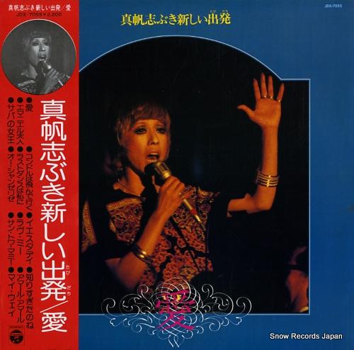 MAHO SHIBUKI - maho shibuki atarashii tabidachi / ai - 33T