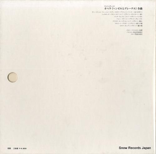 EICHHORN, KURT humperdinck; hansel und gretel OQ-7296-7-K - back cover