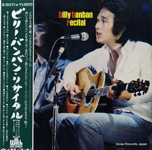 BILLY BANBAN recital X-5011-W - front cover