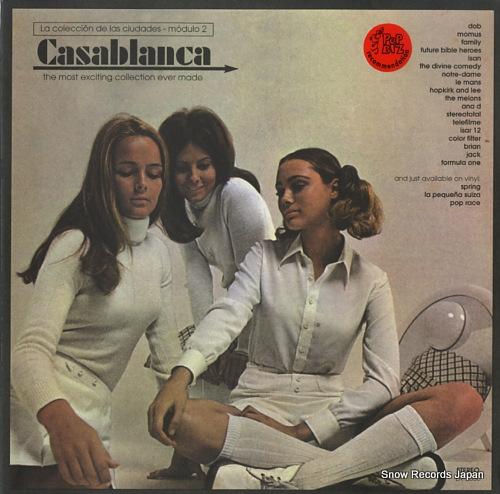 V/A casablanca ER-1056 - front cover