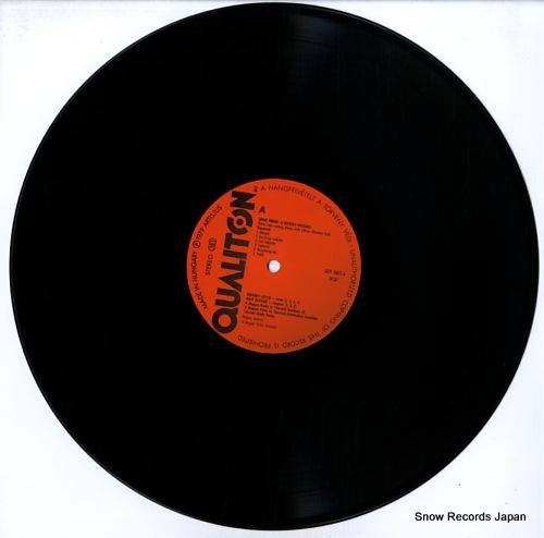 TAMAS, BRODY lehar; a mosoly orszaga SLPX16612 - disc