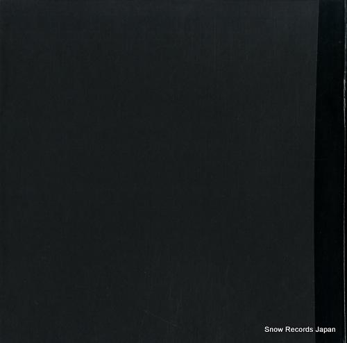 BRITTEN, BENJAMIN britten; owen wingrave SET501-2 - back cover