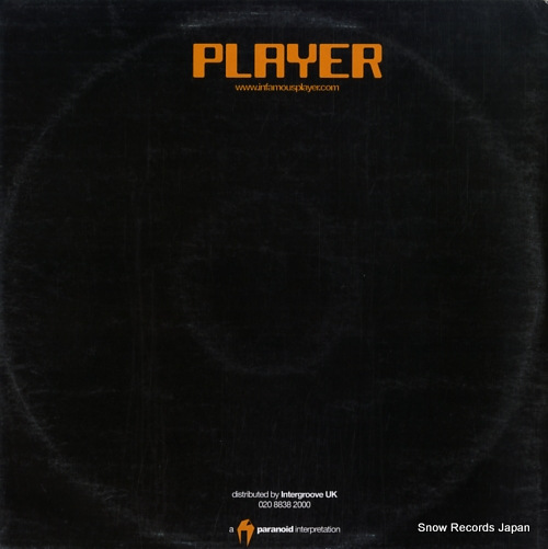 PLAYER player eight PREMIX003 - back cover