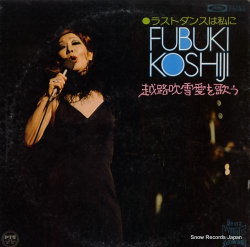 KOSHIJI FUBUKI - last dance wa watashi ni / koshiji fubuki ai wo utau - 33T