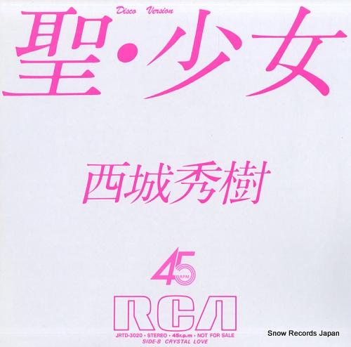SAIJO, HIDEKI sei shojo JRTD-1104 - front cover
