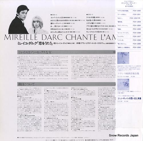 DARC, MIREILLE chante l'amour FDX-324 - back cover