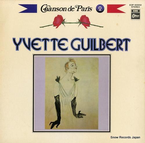 GUILBERT, YVETTE chanson de paris vol.2 / yvette guilbert EOP-60002 - front cover