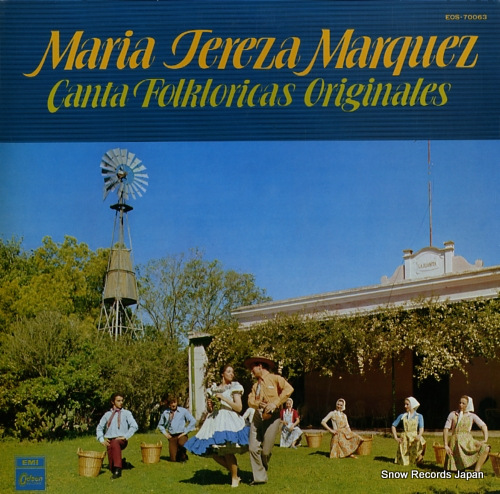 MARQUEZ, MARIA TEREZA canta folkloricas originales EOS-70063 - front cover