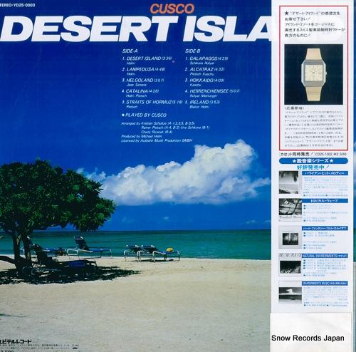 CUSCO desert island YD25-0003 - back cover
