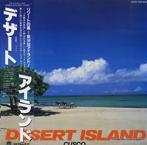 CUSCO desert island YD25-0003 - front cover