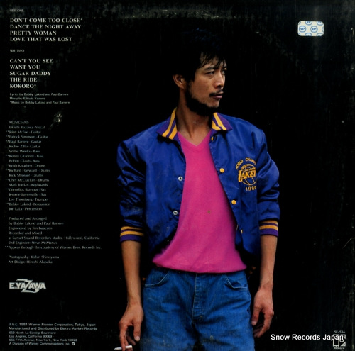 YAZAWA, EIKICHI yazawa 5E-536 - back cover