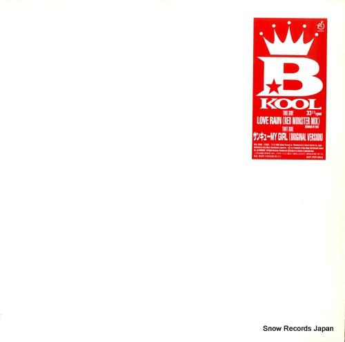 B KOOL love rain HDJJ93004 - front cover