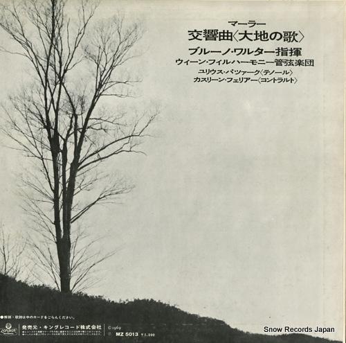 WALTER, BRUNO mahler; das lied von der erde MZ5013 - back cover