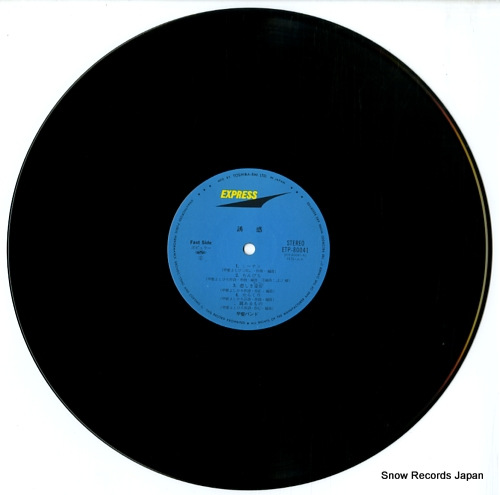 KAI BAND yuwaku ETP-80041 - disc