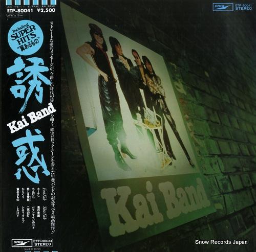 KAI BAND yuwaku ETP-80041 - front cover