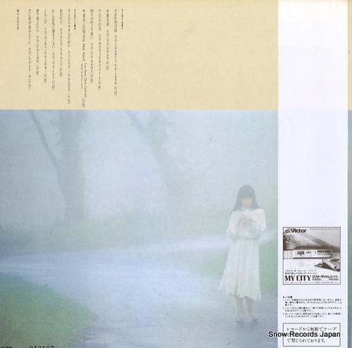 岩崎宏美 - すみれ色の涙から - ...