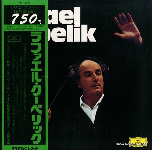 ラファエル・クーベリック ヘンデル:組曲「水の上の音楽」から第3曲アレグロ、他 MG9902