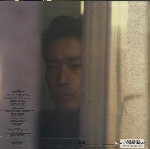 INAGAKI, JUNICHI mind note 28FB-2080 - back cover