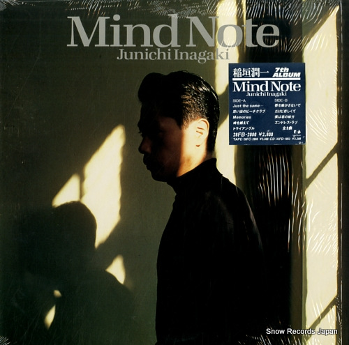 INAGAKI, JUNICHI mind note 28FB-2080 - front cover
