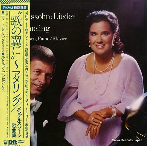 AMELING, ELLY mendelssohn lieder album 28AC1407 - front cover