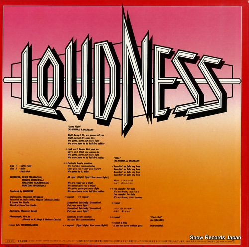 LOUDNESS gotta fight AY-7401 - back cover