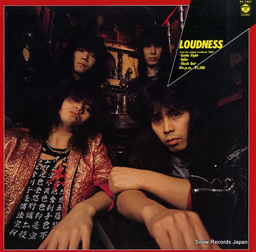 LOUDNESS gotta fight AY-7401 - front cover