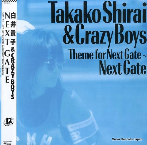 SHIRAI, TAKAKO theme for next gate - next gate 12AH2077 - front cover