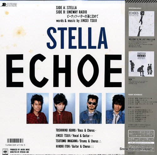 ECHOES stella 12AH2023 - back cover