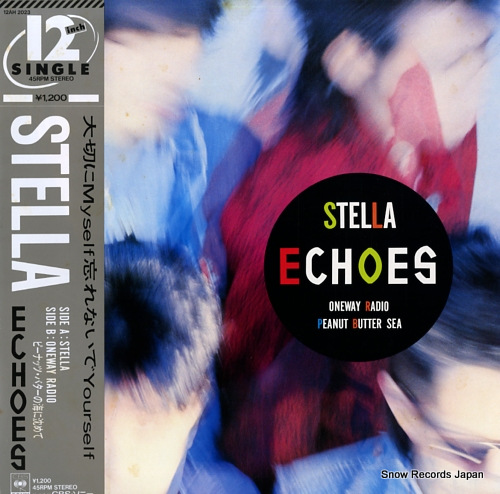 ECHOES stella 12AH2023 - front cover