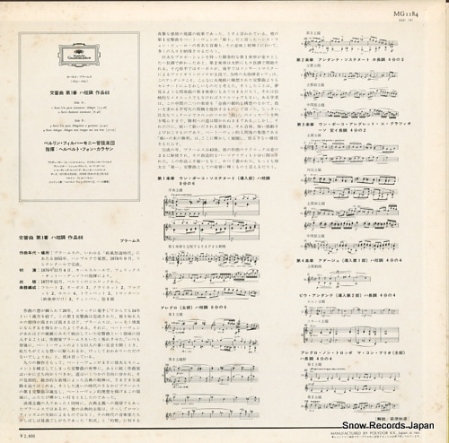 KARAJAN, HERBERT VON brahms; symphonie no.1 MG1184 - back cover