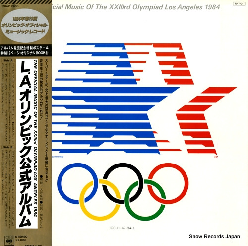 V/A the official music of the xxiiird olympiad los angeles 1984 28AP2900 - front cover