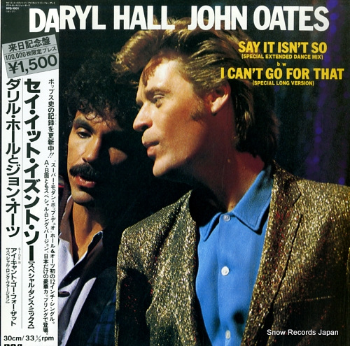 ダリル・ホールとジョン・オーツ セイ・イット・イズント・ソー(スペシャル・ダンス・ミックス) RPS-1001