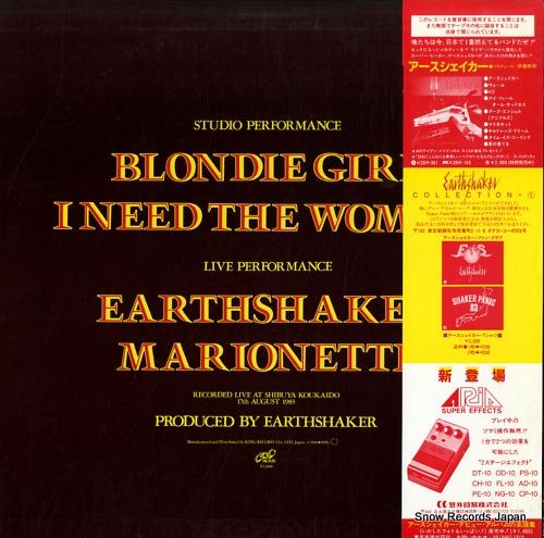 EARTHSHAKER blondie girl K18P-405 - back cover