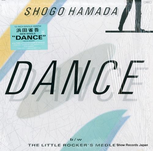 浜田省吾 dance 12AH1758